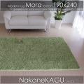 ●モーラグリーン190x240 フワフワモコモコシャギーラグ