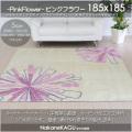 ●ホットカーペット&床暖房OKラグ!●185x185ピンクフラワー