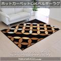 ●ウィルトン織インテリア ラグ(RUG) リネット 140x190 ブラウン(緑GREEN)ベルギー絨毯