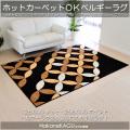 ●ウィルトン織インテリア ラグ(RUG) リネット 160x230 ブラウン(緑GREEN)ベルギー絨毯