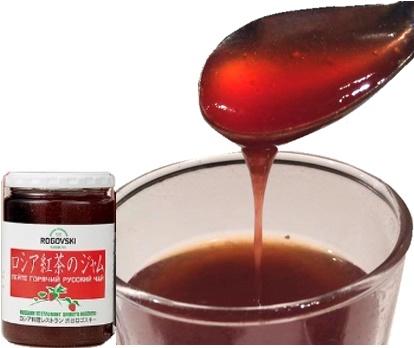 徳用大瓶タイプ 人気商品 ロゴスキーオリジナル ロシア紅茶のジャム(ロシアンティー専用ジャム) 1個(ロシア紅茶約13杯分)