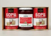 ギフトセット ロゴスキー人気商品詰め合わせ No,3(ボルシチ缶詰2個+ロシア紅茶のジャム1個)