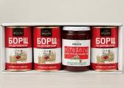 ギフトセット ロゴスキー人気商品詰め合わせ No,4(ボルシチ缶詰3個+ロシア紅茶のジャム1個)