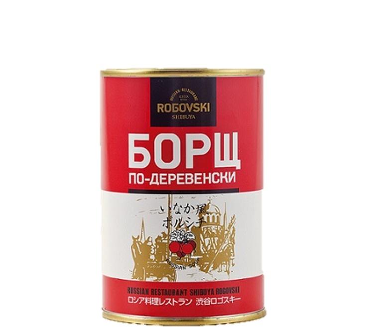ロゴスキーオリジナルのロングセラー いなか風ボルシチ(缶詰) 1缶(濃縮2人前)