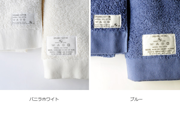 pfs_towel_garally07.jpg