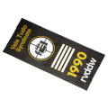 TARGET LOGO MICROFIBER TOWEL