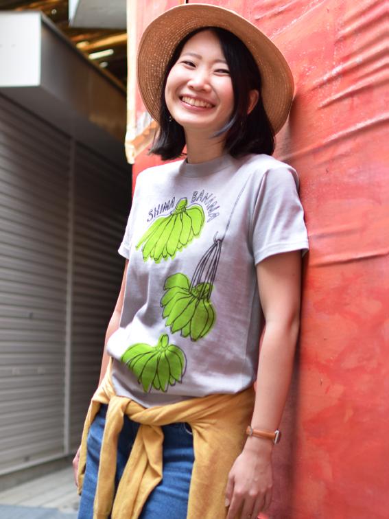 島バナナ(緑)