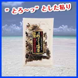 国産ねばり海藻/27g[琉球フロント沖縄]