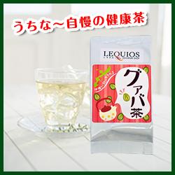 グアバ茶/2gx8ケ入り[たいら園]