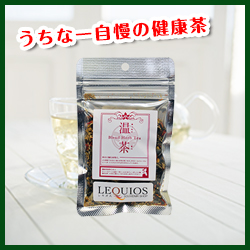 温茶(あったかちゃ)/10g[沖縄長生薬草本社]