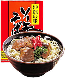 ソーキそば・乾麺・2人前(360g)