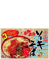 ソーキそば・半生麺3食