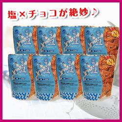 【送料無料】塩クランチチョコレート(10個入)の8袋セット【ナンポー】