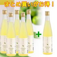 【送料無料】沖縄県産アロエ飲料「すっきりアロエ。」500mlx5本+1本