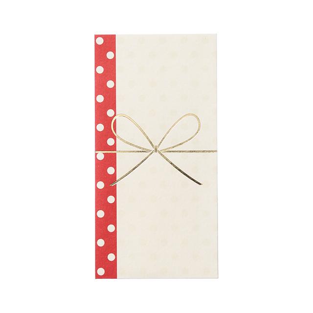 ゆるかわ金封セット:ロングタイプ3枚+封かんシール3枚:紅白【クロネコDM便対応】