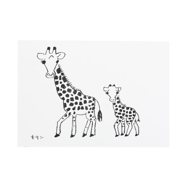 NIP-03:ポストカード:中島良二のアニマルパレード:キリン【クロネコDM便対応】