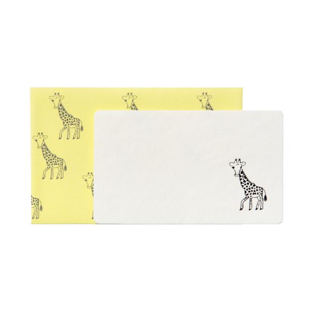NMCS-03:ミニメッセージカード5枚+封筒5枚セット:中島良二のアニマルパレード:キリン【クロネコDM便対応】