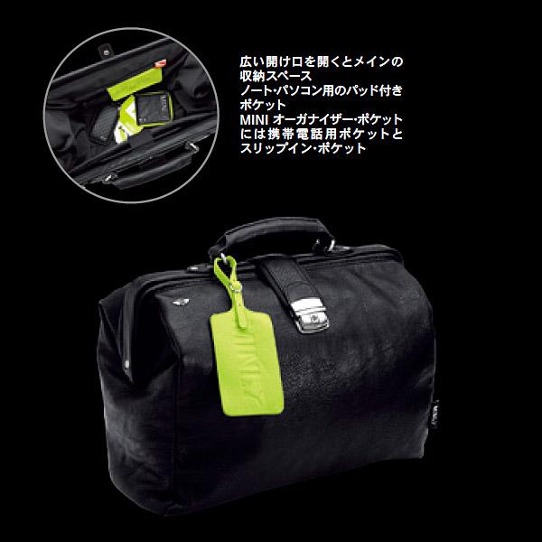 【ミニ】MINI ドクターバッグ 04930018 メーカー