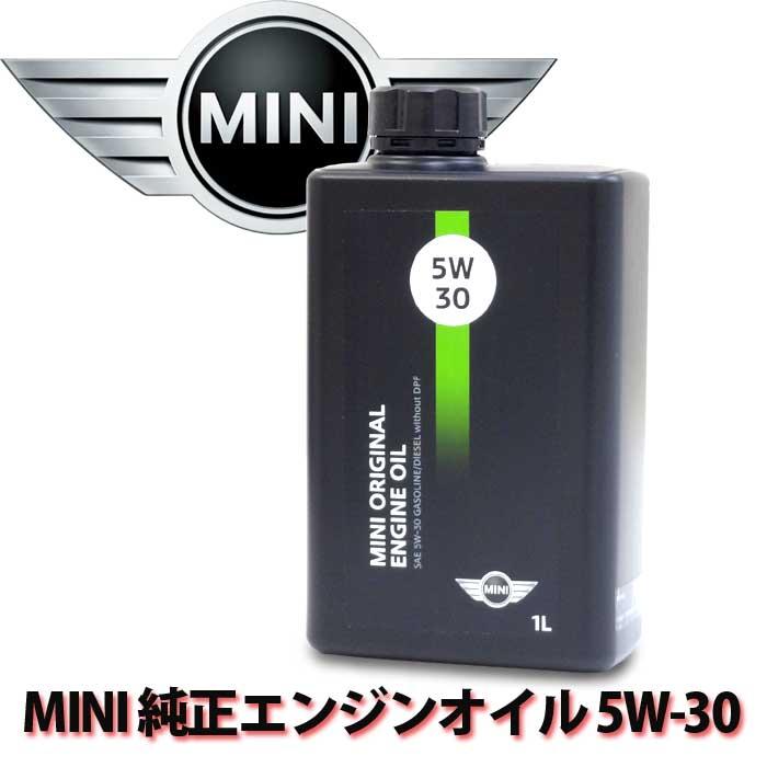 【お買い得な4本セット】BMW MINI純正エンジンオイル ロングライフ01 5W-30 1L×4 04921871-4