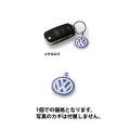 フォルクスワーゲン【VW】純正アクセサリー VWキーホルダー メタルロゴ 01422498