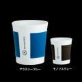 メルセデスベンツ AMGマグカップ ビンテージ03730670 メーカー品番: B66959974