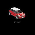 MINI【ミニ】クーパー 1/87 ミニカー ピュアシルバー 04923128