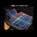 F56 NEW MINI フロアマットセット リア用 スピードウェルブルー(ミニ) 04930530  メーカー品番:04930530