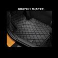 F56 NEW MINI オールウェザーフロアマットセット リア用 エッセンシャルブラック(ミニ) 04930540  メーカー品番:04930540