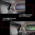 F56 NEW MINI サンスクリーン リアサイドガラス用 (ミニ) 04930548  メーカー品番:04930548