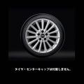 F56 NEW MINI用 マルチスポーク アルミホイール シルバー17インチ 1本(ミニ) 04930578  メーカー品番:04930578