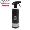 Audi純正 アウディ   ホイールクリーナー 00A096304B020 A1 A3 A4 A5 A6 A8 Q3 Q5 / a03731796