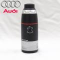 Audi純正 アウディ   レザートリートメント 00A096306A020 A1 A3 A4 A5 A6 A8 Q3 Q5 / a03731797