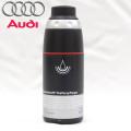 Audi純正 アウディ   プラスチック&ラバートリートメント 00A096314020 A1 A3 A4 A5 A6 A8 Q3 Q5 / a03731800