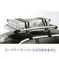 Audi純正 アウディ ラゲッチラック 4L0071205666 A3 A4 A5 A6 A8 TT Q3 Q5 / a03731855