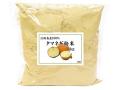 淡路島産・玉ねぎ粉末1kg(4,725円以上で送料無料)