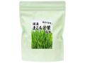 国産マコモの青粉末100g(真菰粉末)4,725円以上で送料無料
