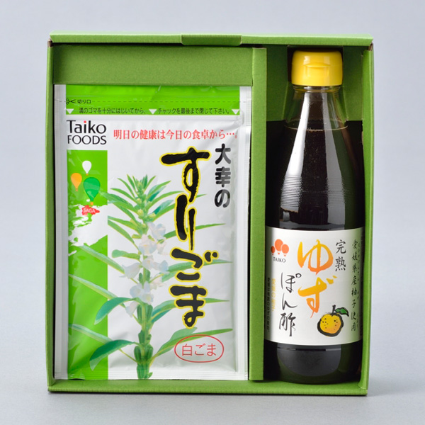 完熟ゆずぽん酢ギフトセット(すりごま85g×4袋入)★送料無料★