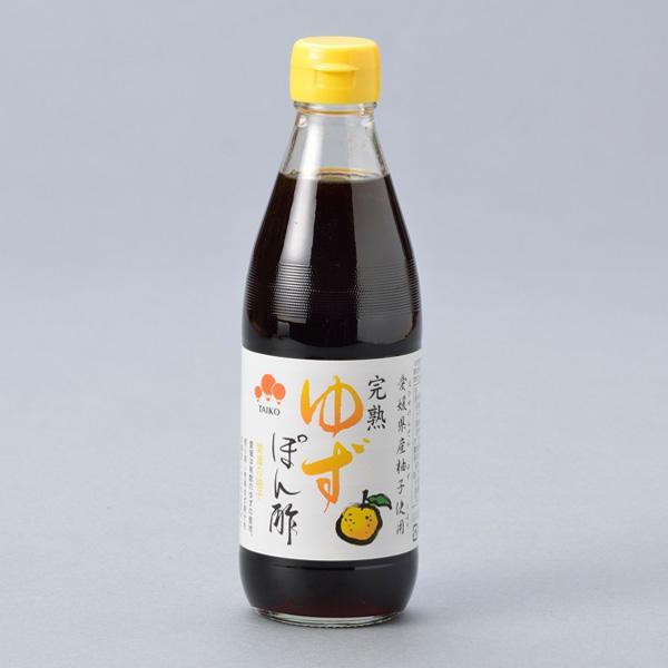 完熟ゆずぽん酢(360ml) ☆愛媛県産 完熟ゆず果汁をたっぷり使用!★送料別★