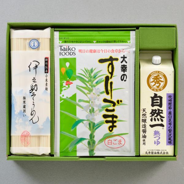佐賀・神埼そうめんと老舗醤油屋の熟つゆセット(すりごま85g×4袋入)★送料無料★