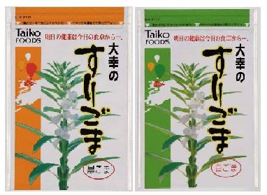【送料無料】大幸のすりごま(ミックス)85g×10袋 【白ごまと黒ごまの数は、組合せが選べます】