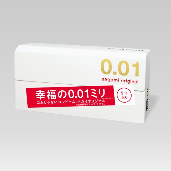 サガミオリジナル001 5コ入
