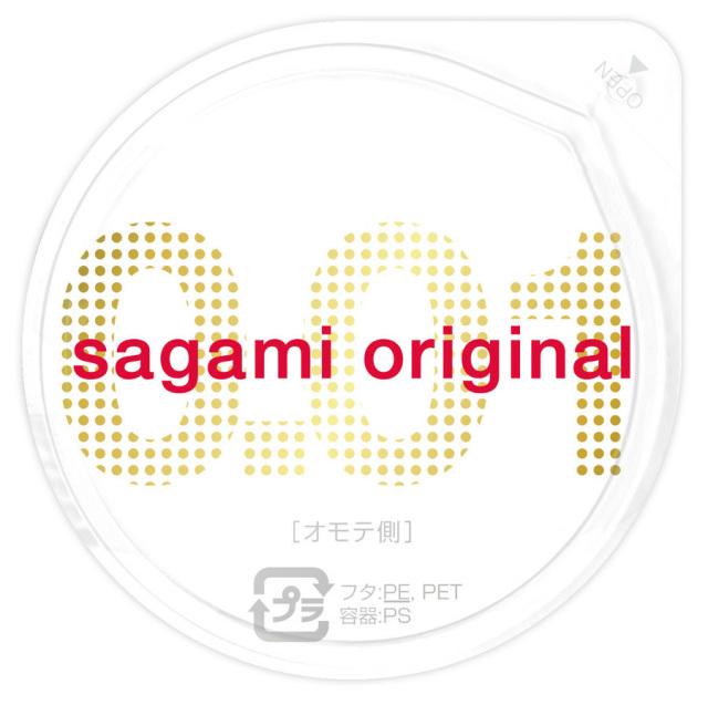 サガミオリジナル001 ブリスター画像