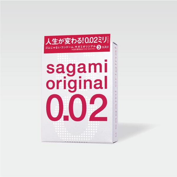 サガミオリジナル002 3コ入