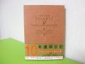 ミドリ/10年連用日記/洋風 ハードカバー表紙