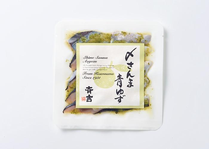 〆さんま柚子