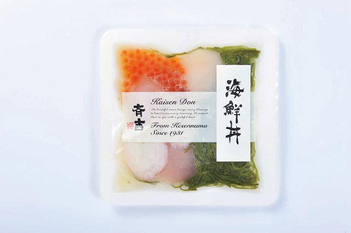 斉吉海鮮丼(いくら)