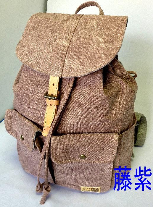 リュック大藤紫01