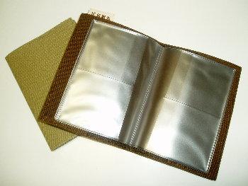 帆布カードケース[尾道 帆布鞄 彩工房]【メール便可】