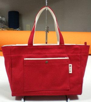 Block(小)サブ的バッグとして最適サイズの帆布トートバッグ【色が選べる】 [尾道 帆布鞄 彩工房]