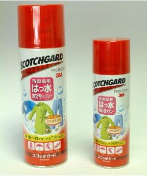 布製品用撥水・防汚スプレー(345ml)